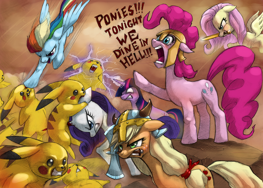 300 ponies