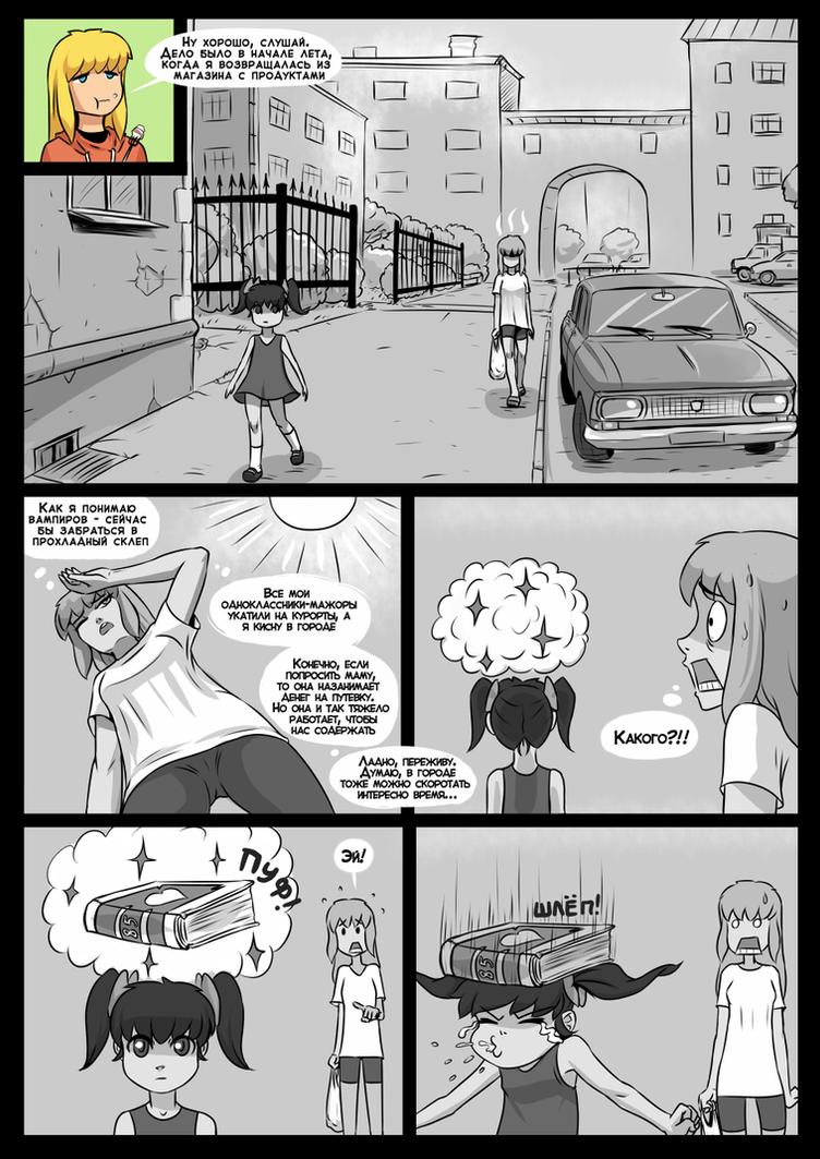 MGA1_page 6 by Flick-the-Thief