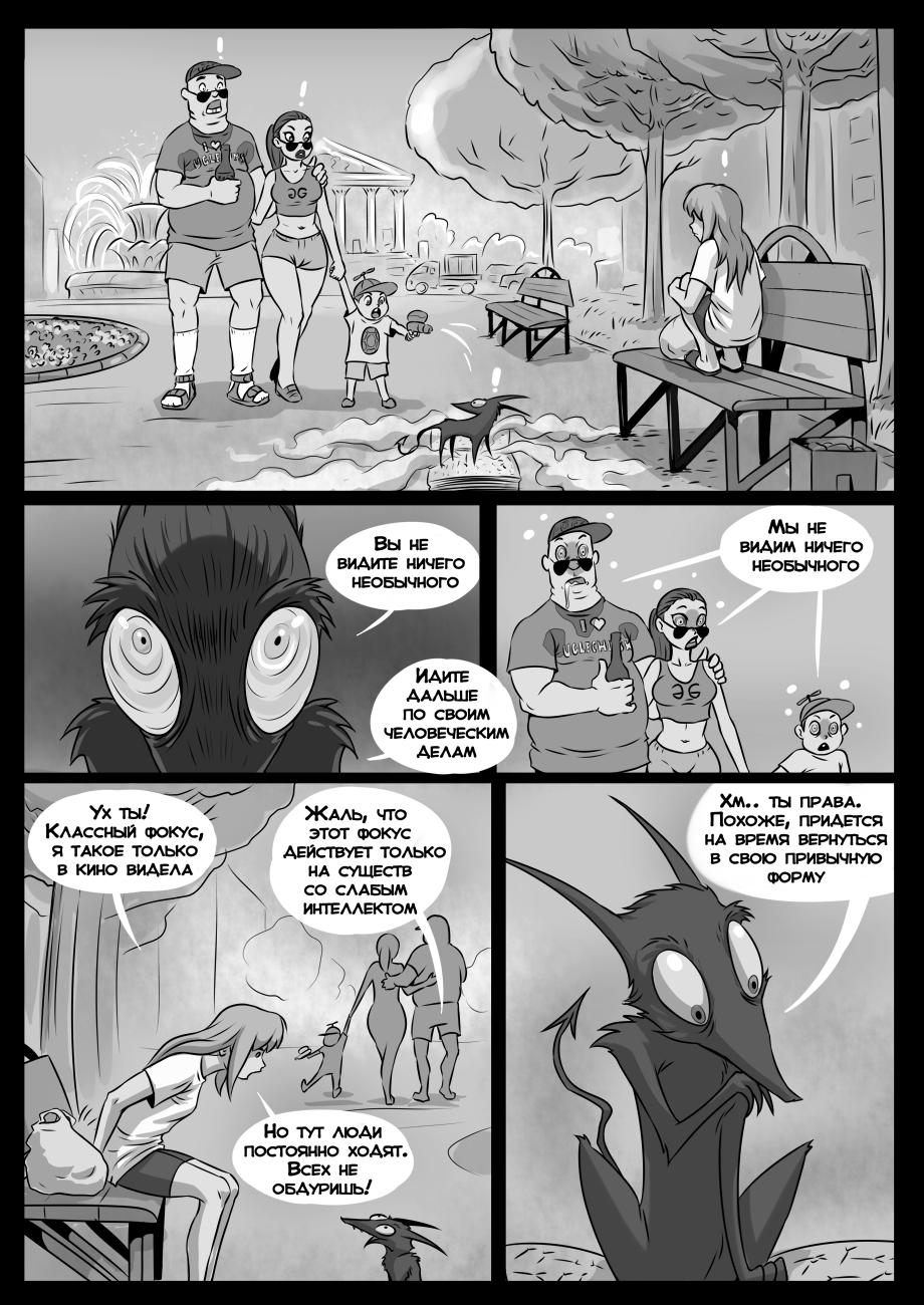 MGA1_page 9