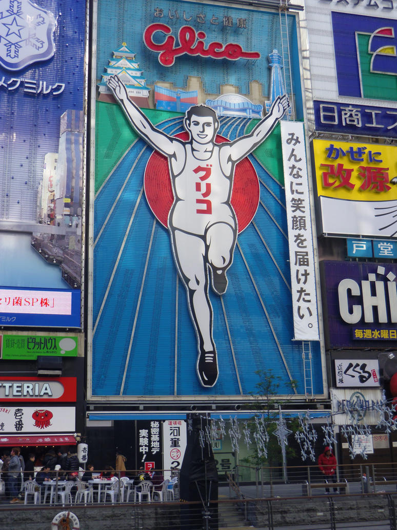 Glico Man by moldypotatoes
