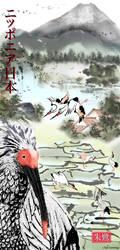 Toki Origins - Original Form by SoleSurvivor23