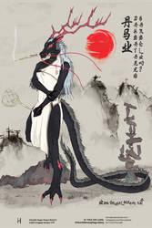 El Ying Zhe-Long   Asudah Bayar Kosan Belom