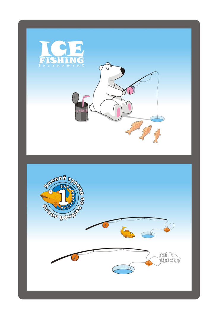 Ice fishing tournament by nevermindthename on deviantart for Ice fishing tournament