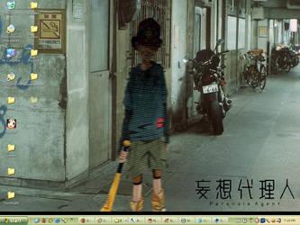 My Desktop by izalithium