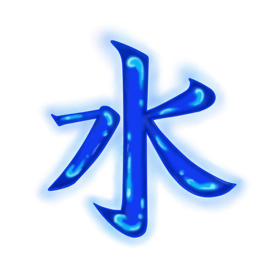 japanese kanji symbol for 39 water 39 by hellsoriginalangel on