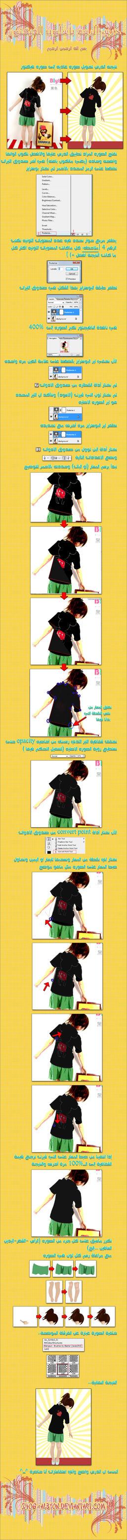 vector tutrial - Arabic by shog-al3yon