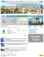 realty company website by eganet