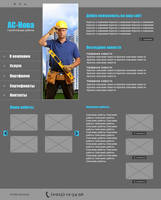 construction company website by eganet
