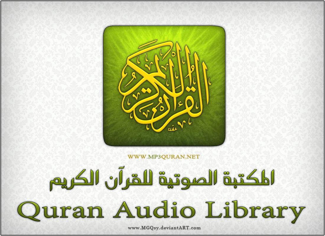 Quran Audio Library by MGQsy on DeviantArt