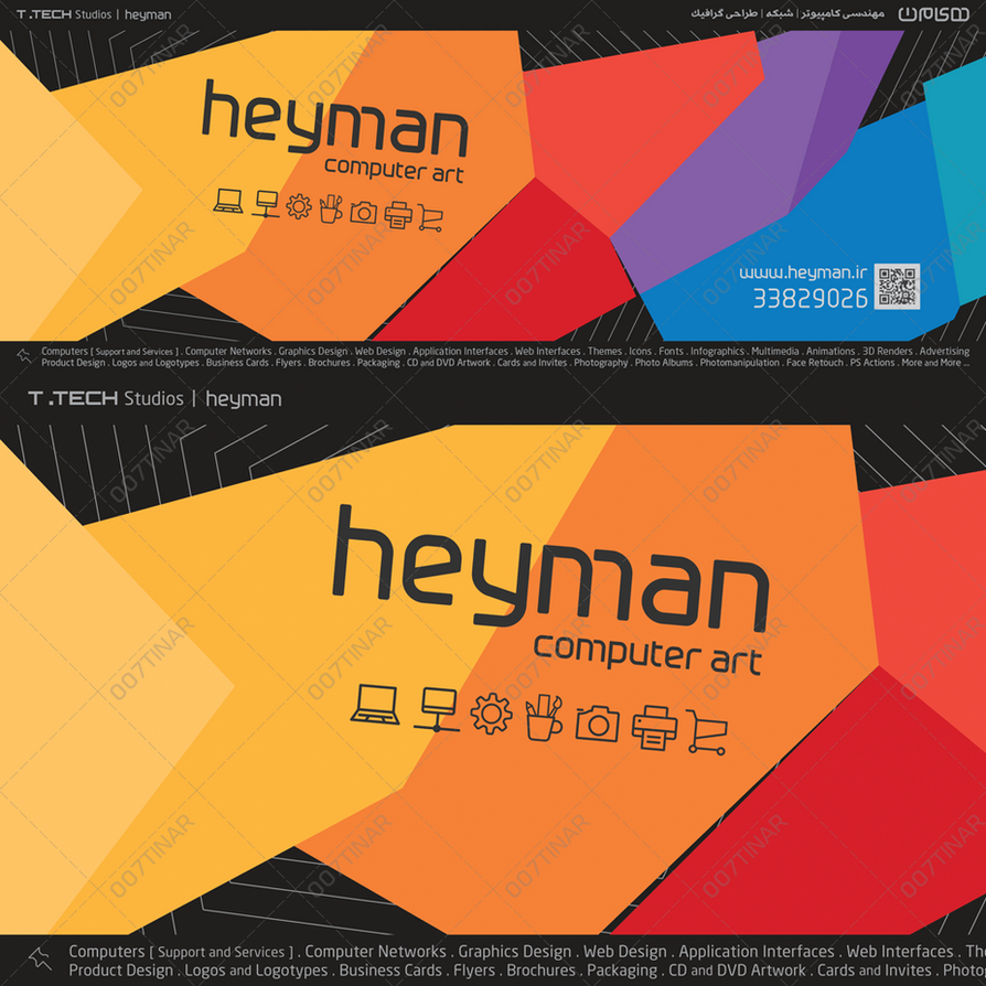 HEYMAN by 007TINAR