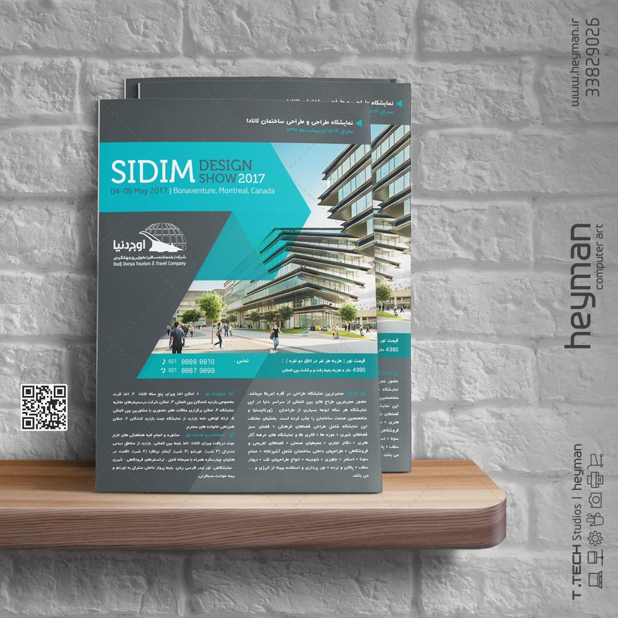 SIDIM 2017 by 007TINAR
