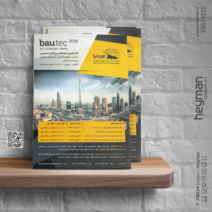 BAUTEC 2018 by 007TINAR