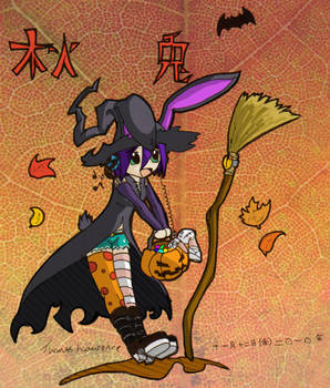 Fall Rabbit