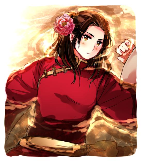 Yao by ROSEL-D