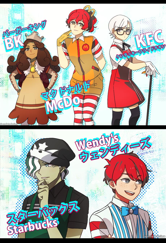Wendys Fast Food Anime Girl Comic Porn
