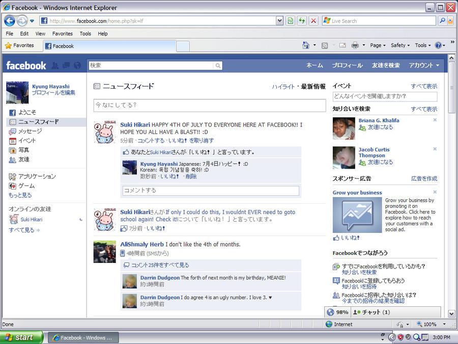 my facebook home page 1st one by kyunghayashi on deviantart. Black Bedroom Furniture Sets. Home Design Ideas
