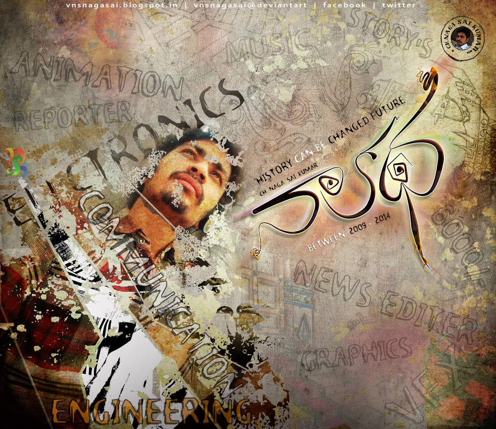 NA KADHA TITLE, LOGO and POSTER DESIGN by VNSNAGASAI