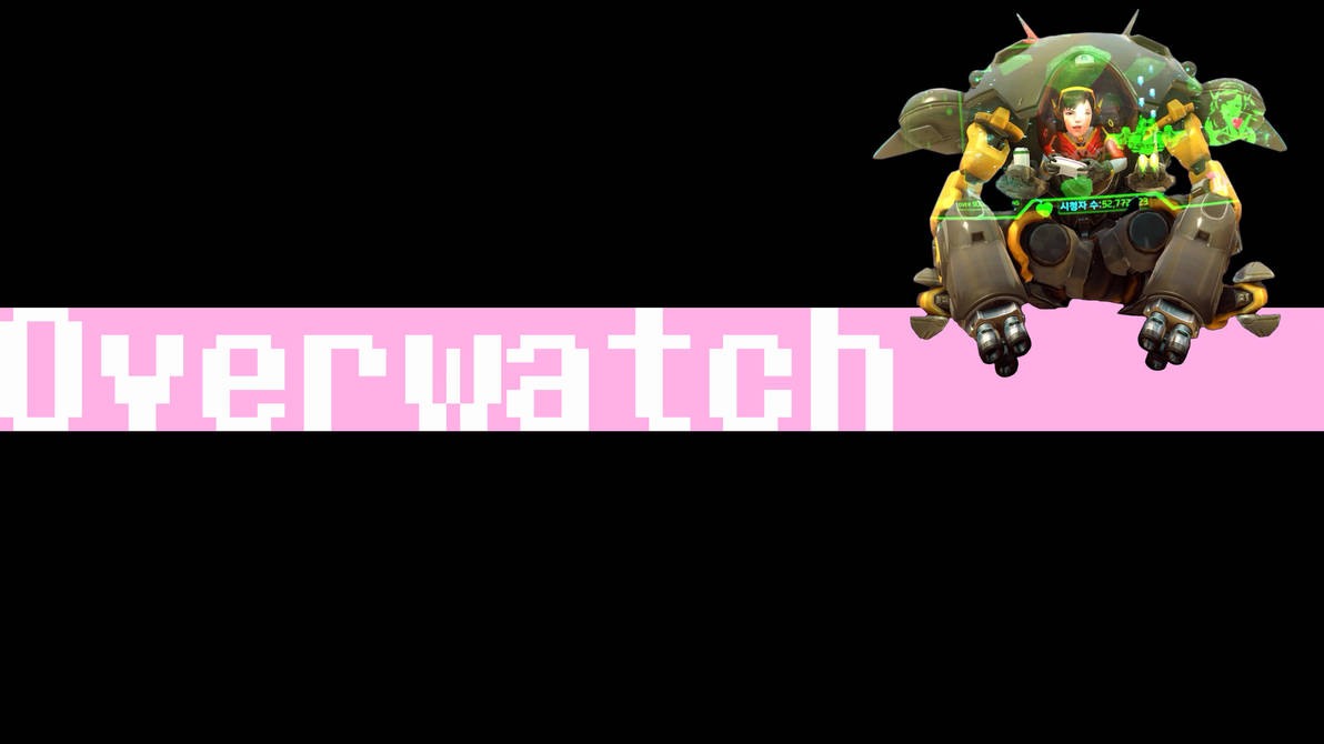 D.Va Wallpaper - Just playing games GG by Lowkey-Nerd ...
