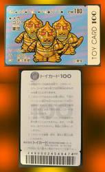 Mechagodzilla Army from  TOY CARD 100