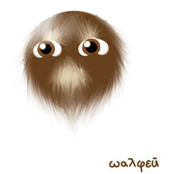 Fluffy ball for Assel by ShalfeyTheRaccoon
