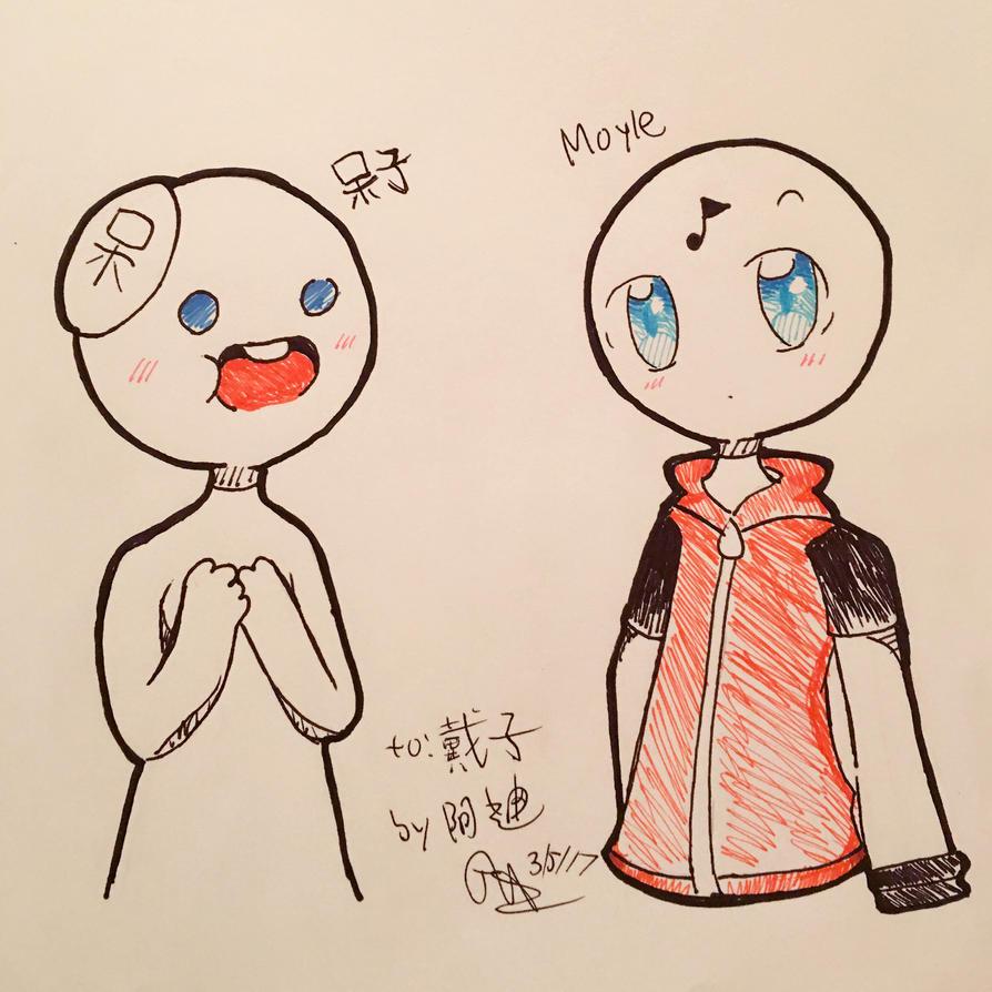 For Dai by panda1317
