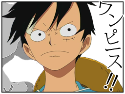 One Piece Icon: Luffy. by dessfilis