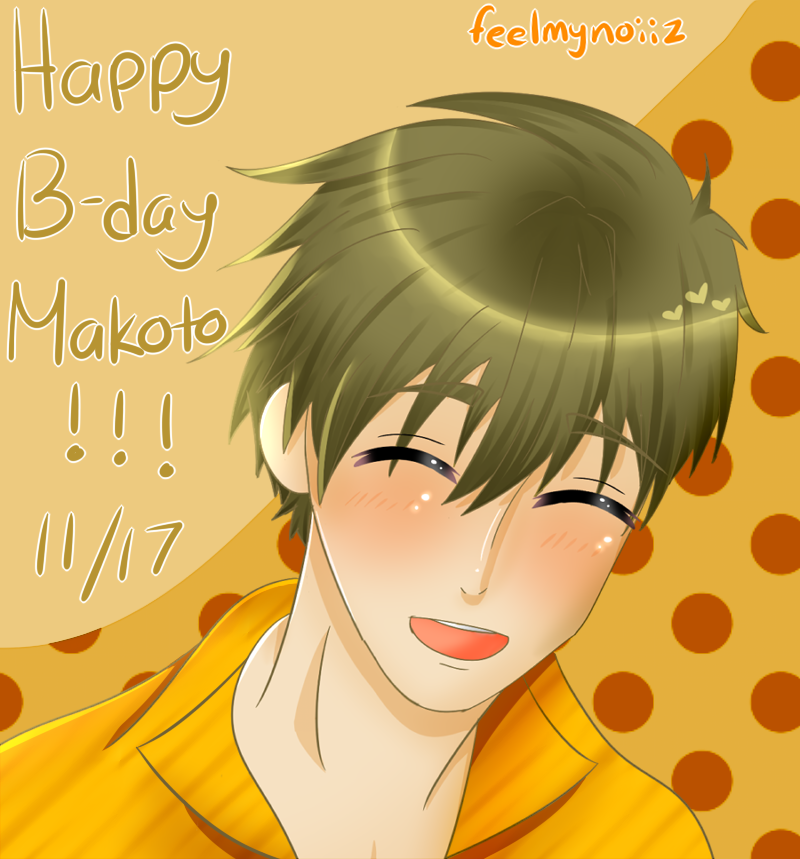 happy birthay makoto - photo #14