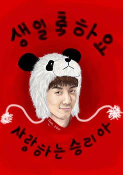 Happy Birthday SeungRi