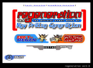 regeneration entrance
