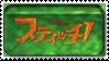 Anime Stitch Stamp by Chidori1334
