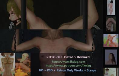 Patron Reward 2018-10 by ikelag
