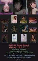 Patron Reward 2019-03 by ikelag