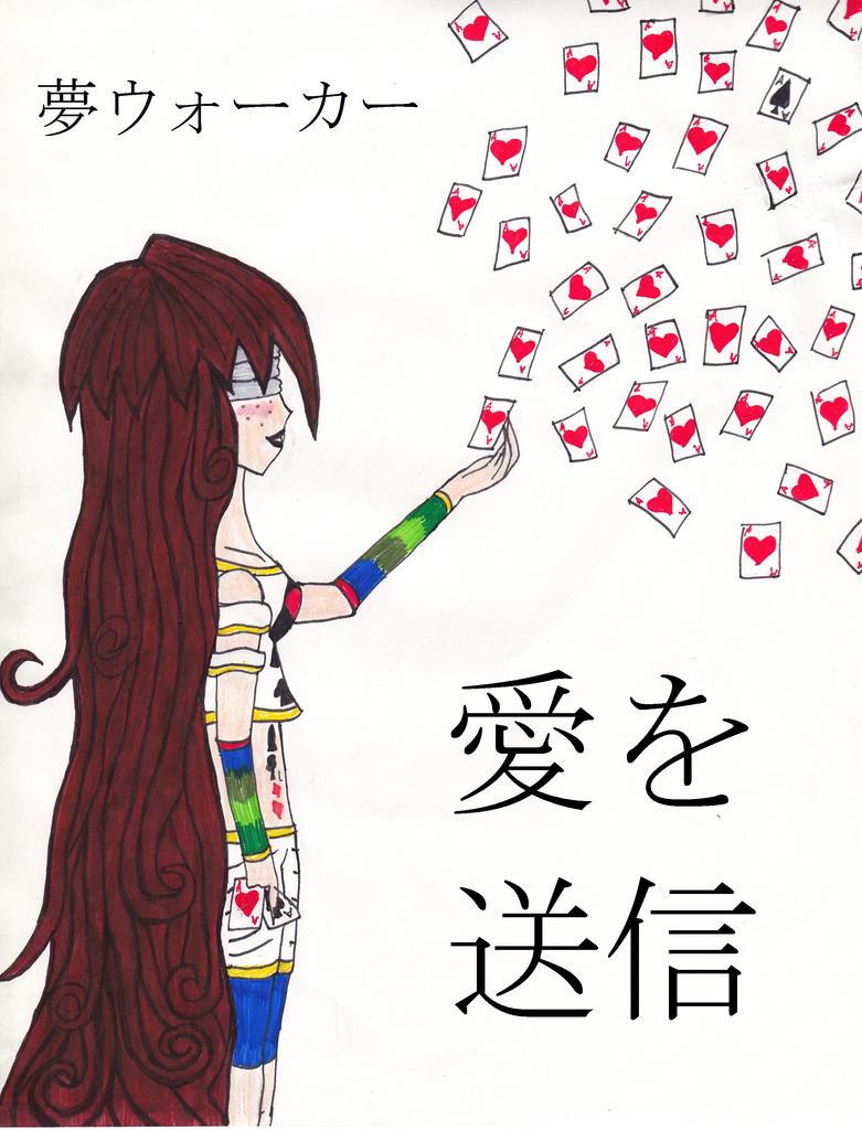 Sending Love by randomdrawerchic