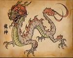 Ryuujin (Scroll)
