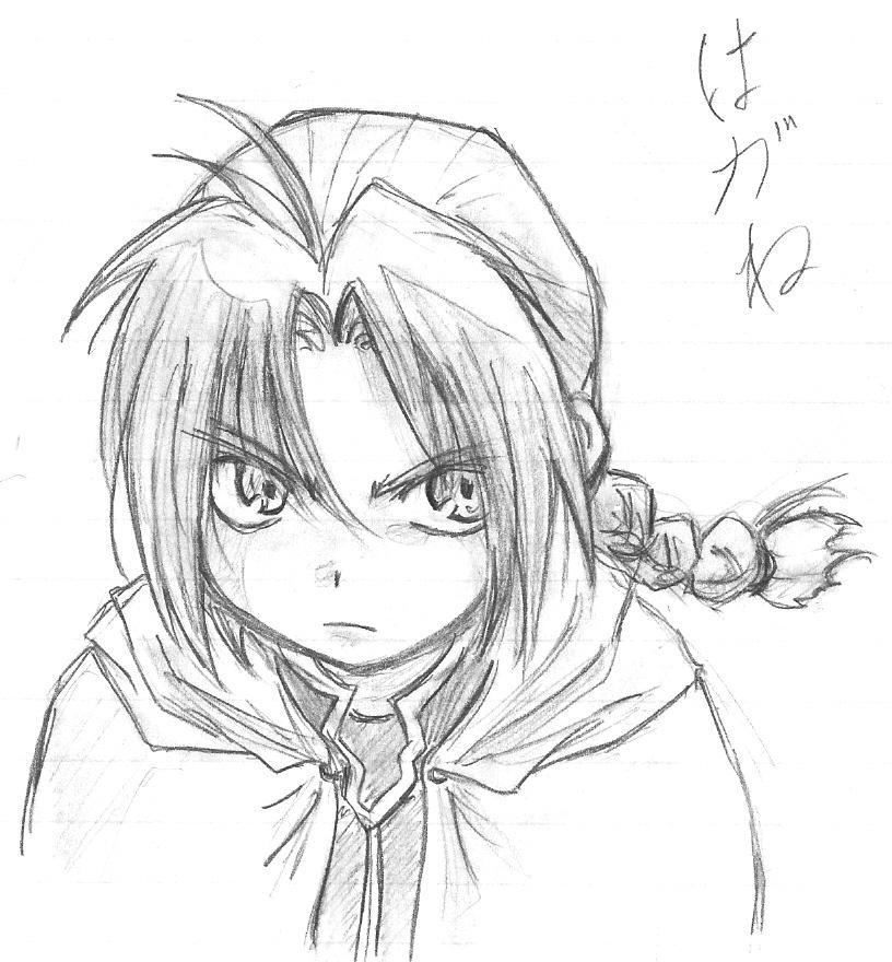 Young Ed by HaganeNoChibiSan