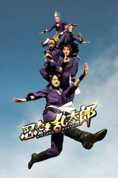 Nimtama Rantaro - Jump