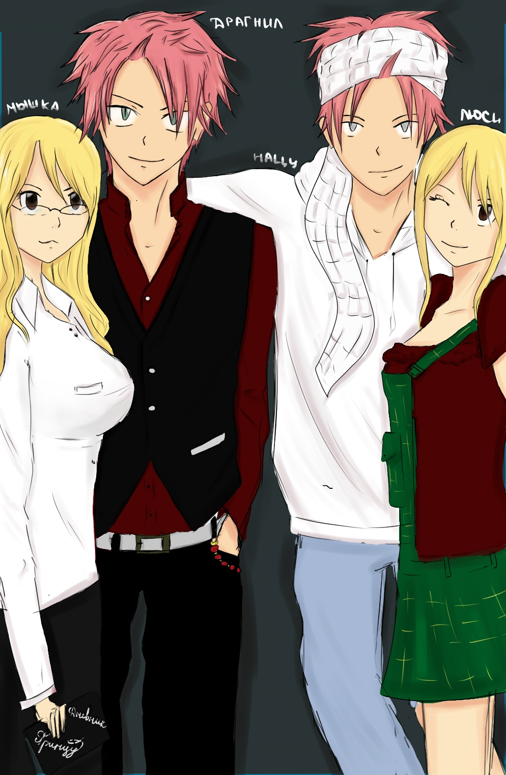 Lucy gray pregnant and Gray Fullbuster/Lucy