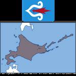 The Ainu State
