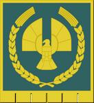 Celtiaid Am Byth - The Imperial Legions