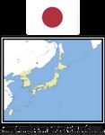 The Showa Restoration