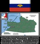 Kaliningrad in Exile