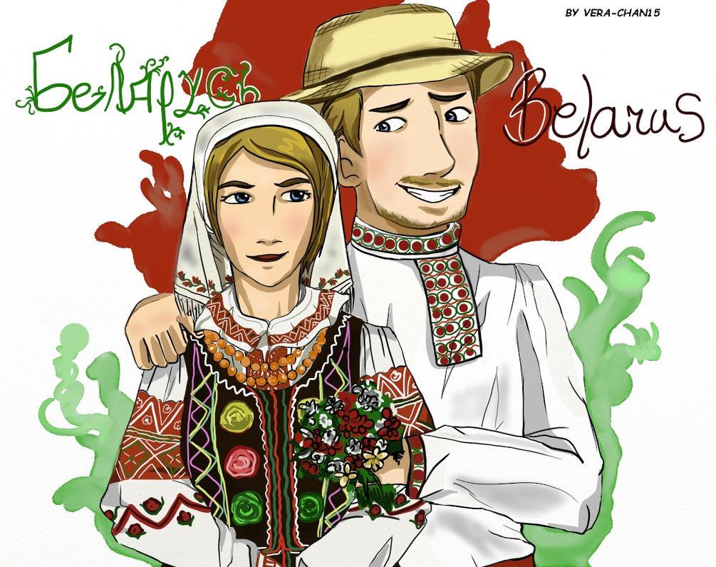 Folk Belarusians lovers by Vera-chan15