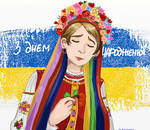 Happy B-Day Ukraine