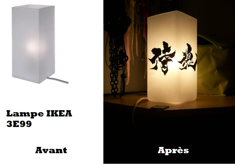 awesome lampe ikea by me by eileenmarie with lampe ikea. Black Bedroom Furniture Sets. Home Design Ideas