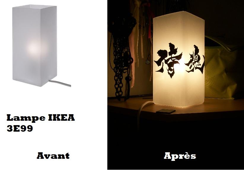 Lampe ikea by me by eileenmarie on deviantart - Lampe industrielle ikea ...