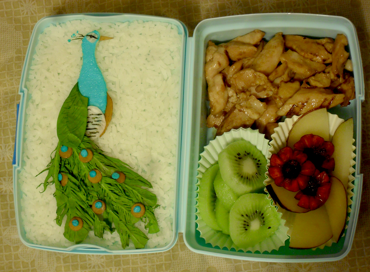 Peacock Bento by mindfire3927