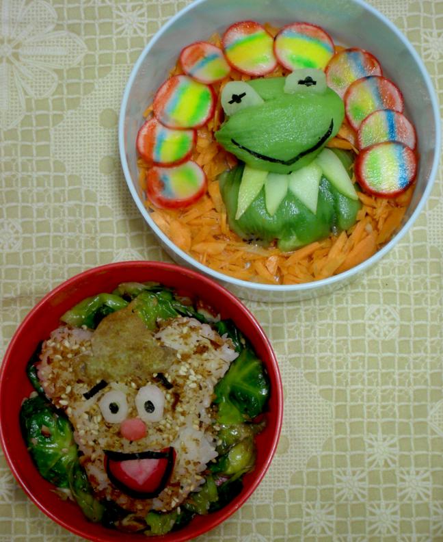 Asian Food House Gisborne Menu