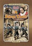 Comic cover - 07