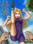 Furinji Miu v3.0