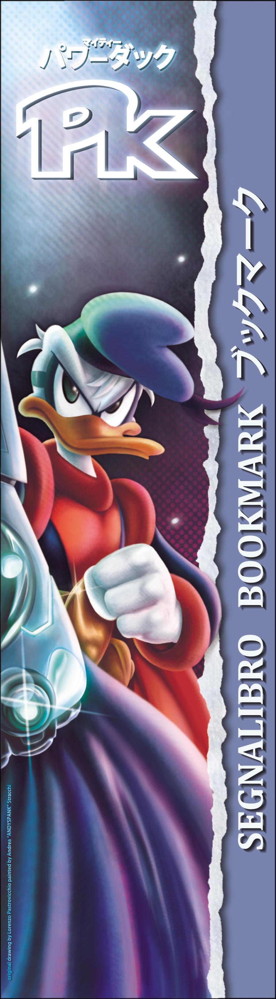 PK the Duck Avenger BOOKMARK
